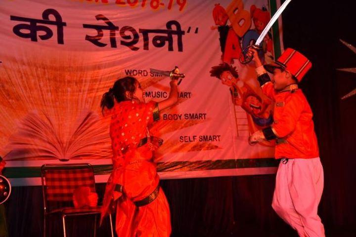 Aadharshila Vidya Mandir-Events
