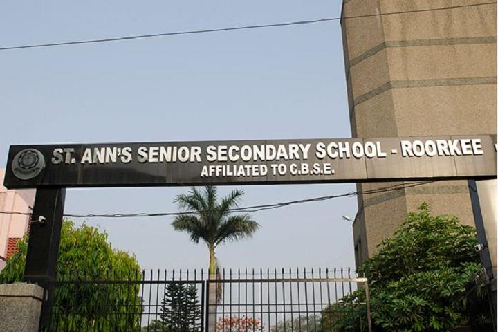 St AnnS Senior Secondary School-Entrance-Gate