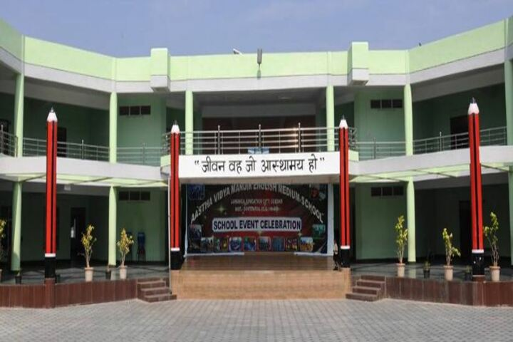 Aastha Vidya Mandir English Medium School- Stage