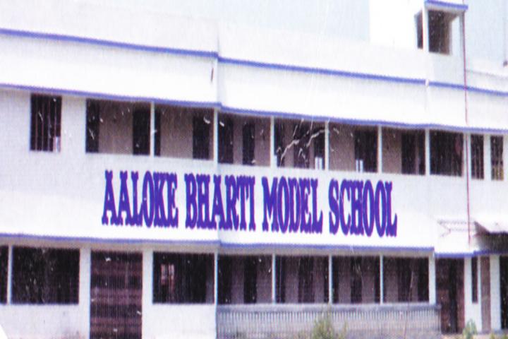 Aaloke Bharti Model School-School-View