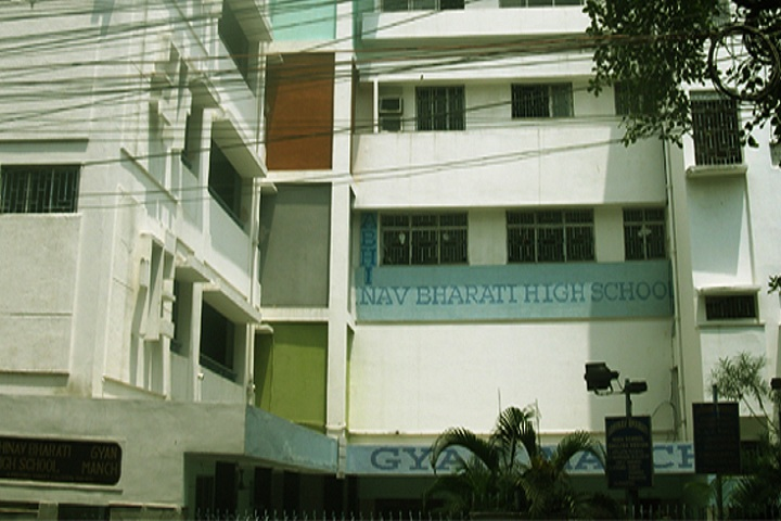 Abhinav Bharati High School-Building