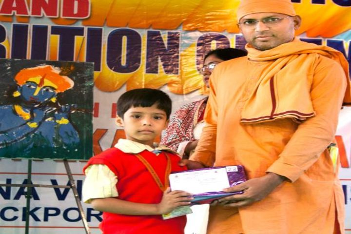 Agarpara Swami Vivekananda Academy-Presentation