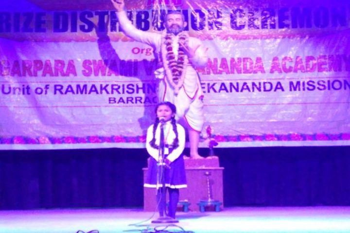 Agarpara Swami Vivekananda Academy-Singing