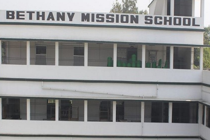 Bethany Mission School-Campus View