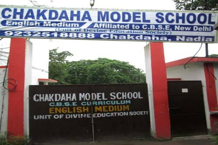 Chakdaha Model School-Campus Entrance Gate