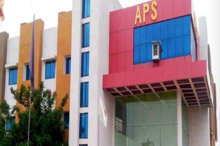Amresh Sharma Public School-Campus View