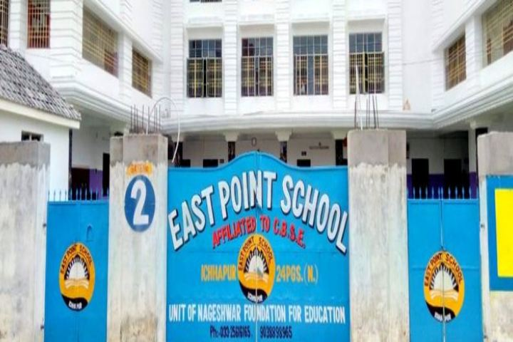 East Point School-Campus View