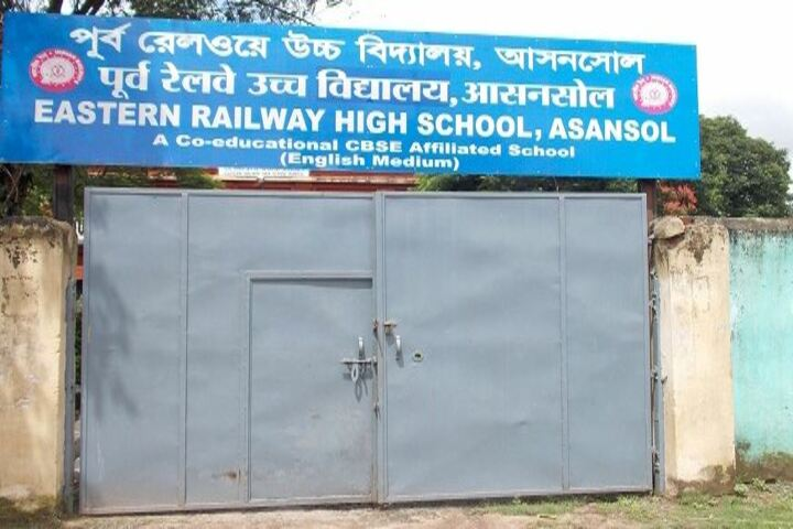 Eastern Railway High School-Campus Area