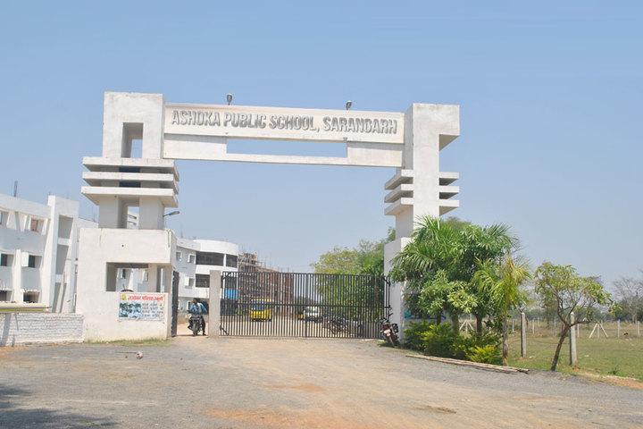 Ashoka Public School-School Entrance