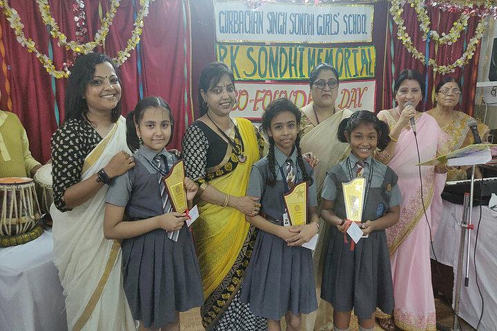 Gurbachan Singh Sondhi Girls School-Annual Prize Distribution