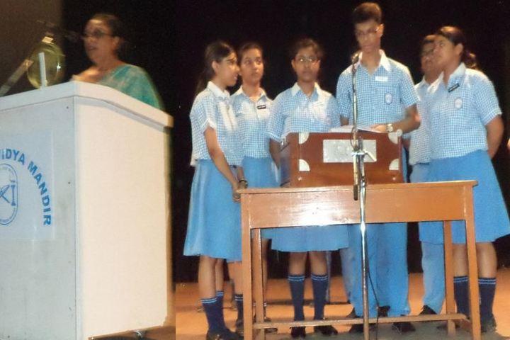 Haryana Vidya Mandir-Investiture Ceremony