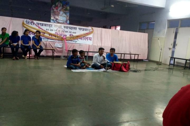 Jawahar Navodaya Vidyalaya-Singing programme