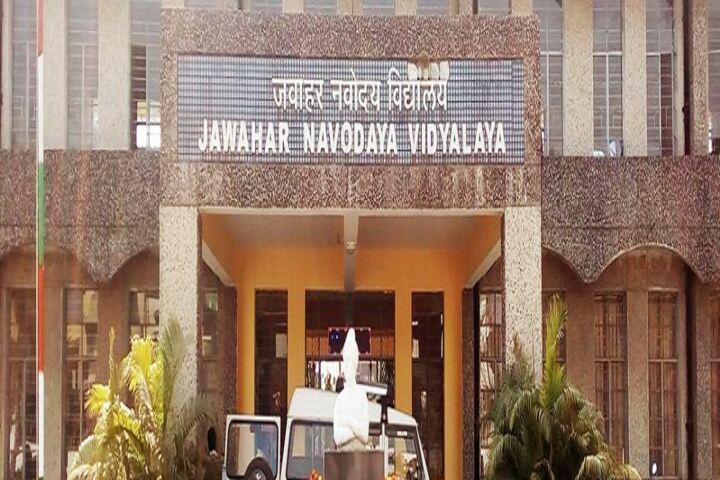 Jawahar Navodaya Vidyalaya-Entrance Campus