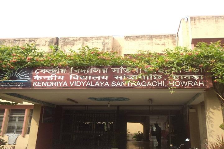 Kendriya Vidyalaya-Entrance