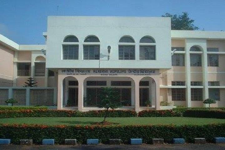 Kendriya Vidyalaya-Campus-View