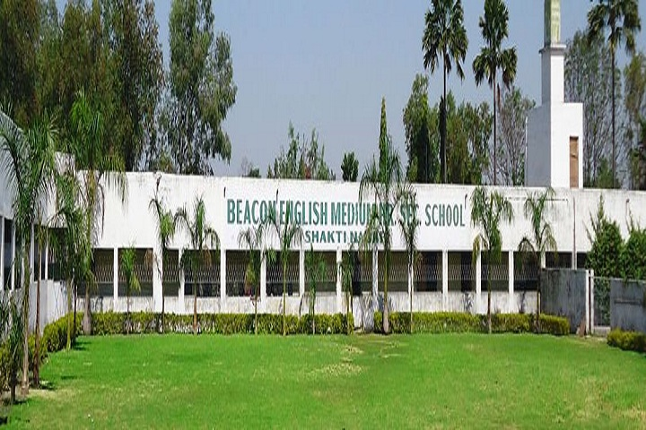 Beacon English School-Play Ground