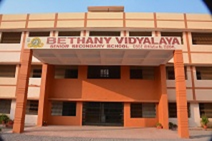 Bethany Vidyalaya-School Campus