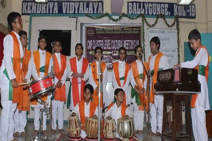 Kendriya Vidyalaya-Cultural Meet
