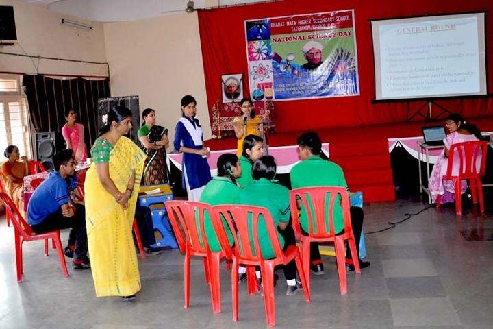 Bharat Mata Senior Secondary School-Quiz Competitions
