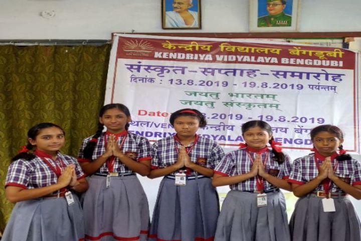 Kendriya Vidyalaya-Morning Prayer