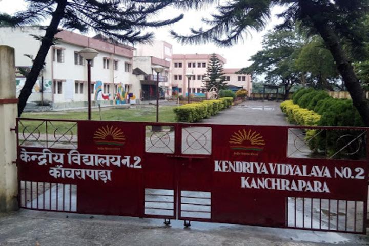 Kendriya Vidyalaya No 2-School Gate