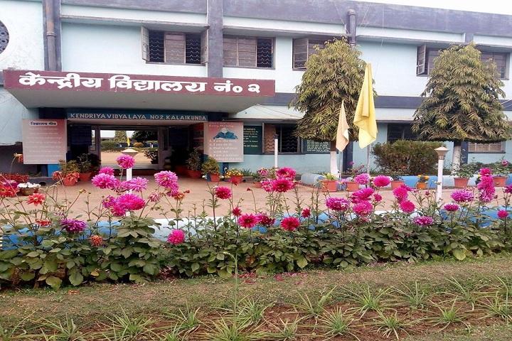 Kendriya Vidyalaya No 2-School View