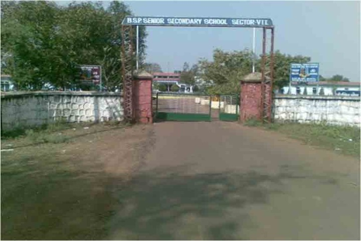 BSP SR SECONDARY SCHOOL