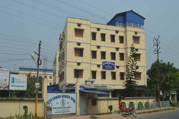 Satish Chandra Memorial School-School Building