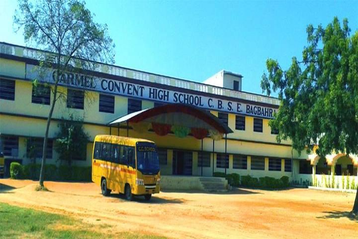 Carmel Convent School Mahasamund-School Campus