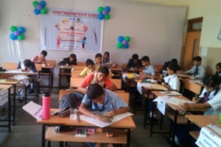 Chhattisgarh Public School-Drawing Competition