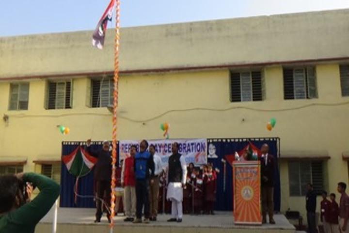 D A V Public School Korba-Republic Day