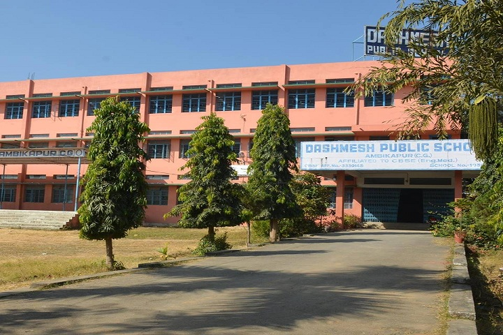 Dashmesh Public School-Campus