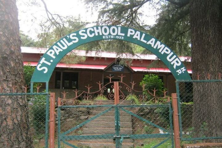 St Pauls Senior Secondary School-School Gate
