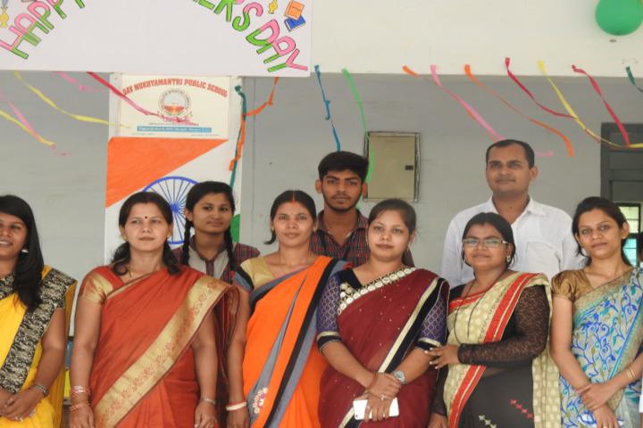 DAV Mukhyamantri Public School-Teachers Day
