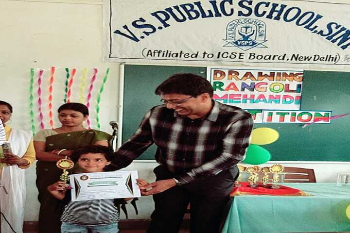 V S Public School-Drawing Competition