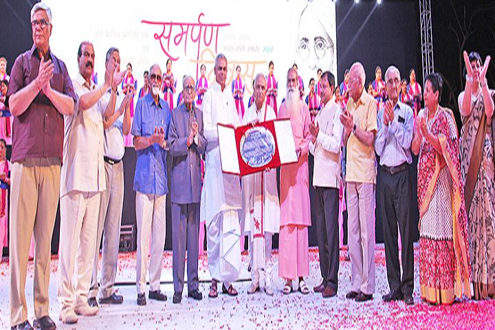 Dav Mukhyamantri Public School-Others prize