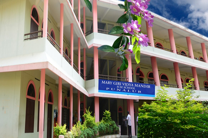 Mary Giri Vidya Mandir-Campus Building