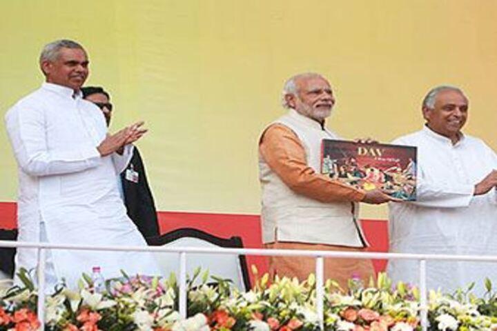 DAV Mukhyamantri Public School-Prime Minister Visit