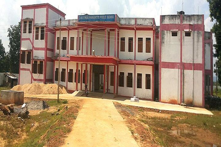 DAV Mukhyamantri Public School-Campus