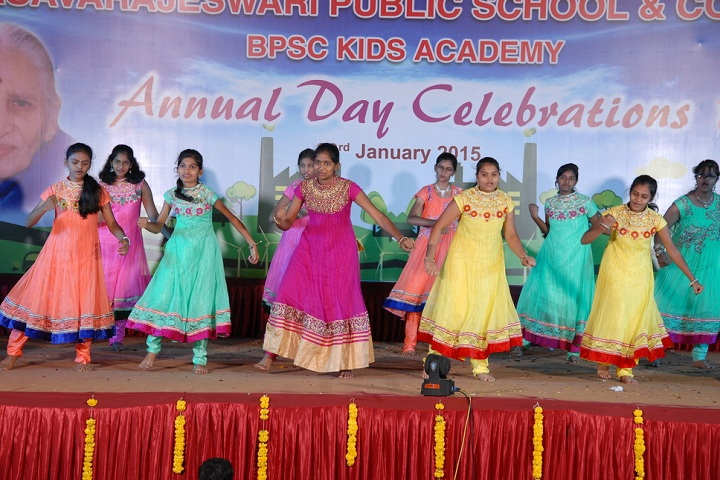 Basavarajeswari Public School And College-Annual Day