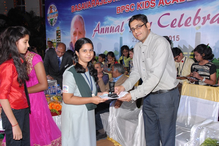 Basavarajeswari Public School And College-Prizes