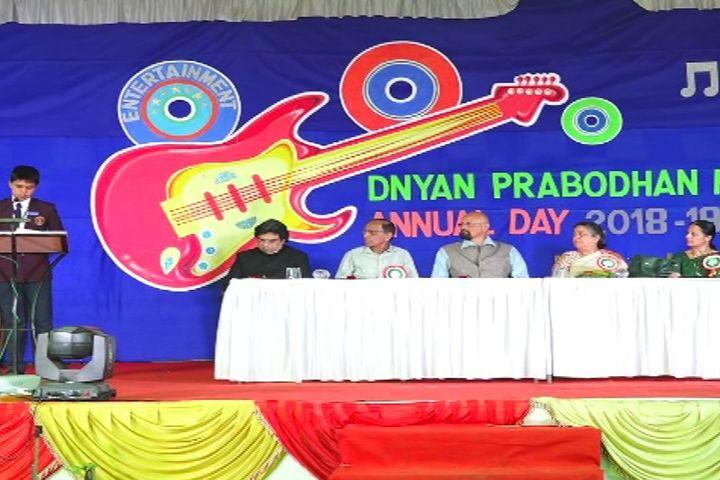 Dnyan Prabodhan Mandir-Annual Day Celebration
