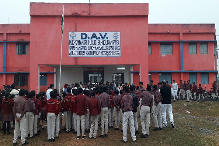 DAV Mukhyamantri Public School- Republic day