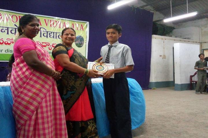 Jawahar Navodaya Vidyalaya - Award Receiving