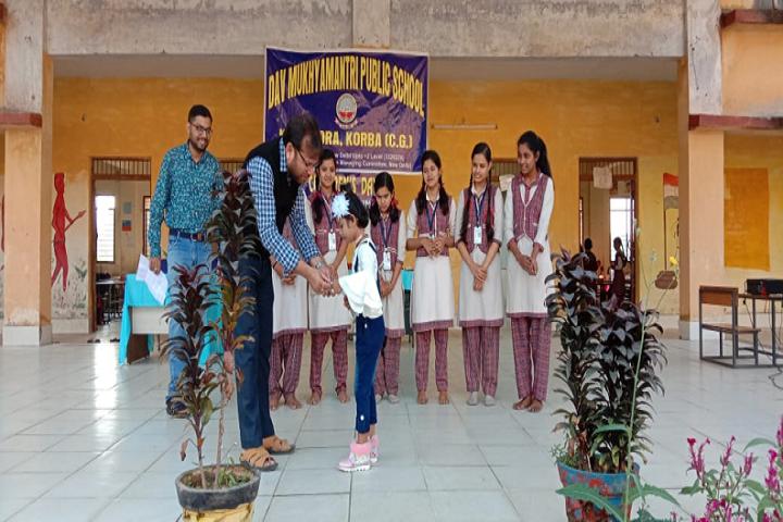 DAV Mukhyamantri Public School-Presentation