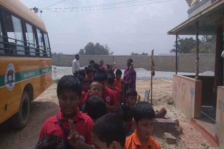 United International School-Field Trip