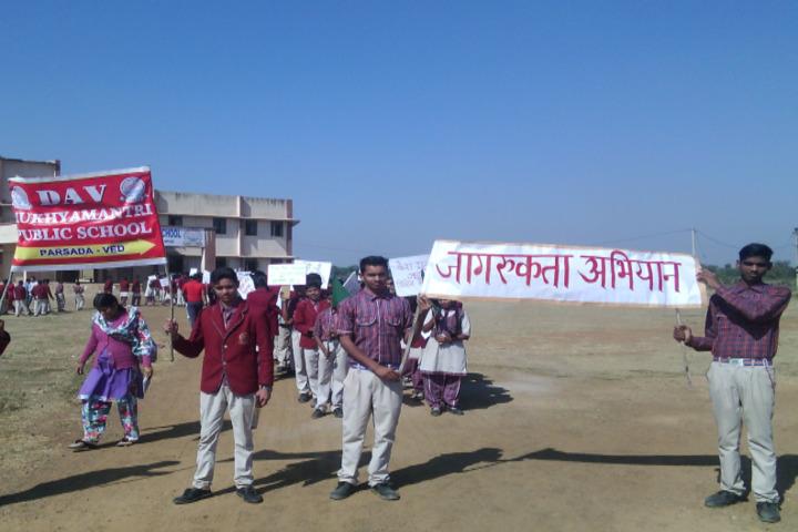 DAV Mukhyamantri Public School-Rally