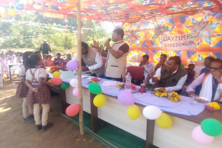 DAV Mukhyamantri Public School-Annual Sports day