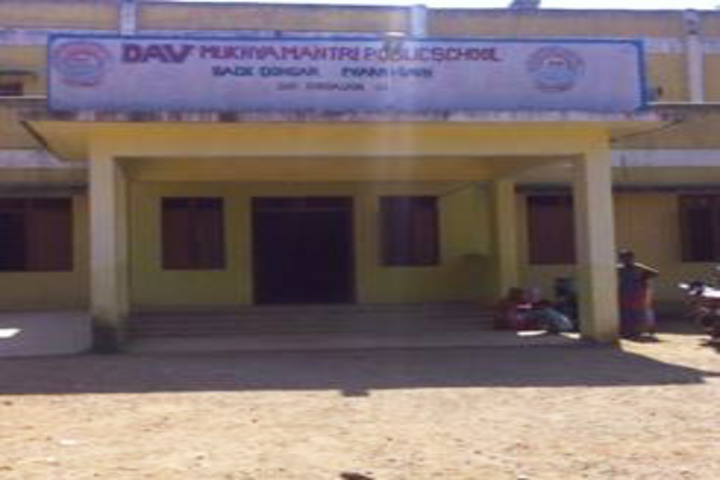 DAV Mukhyamantri Public School-School Entrance