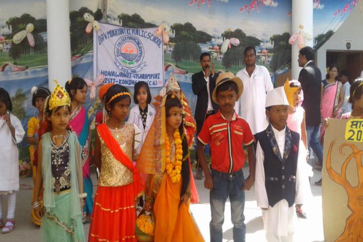 DAV Mukhyamantri Public School-Childrens Day